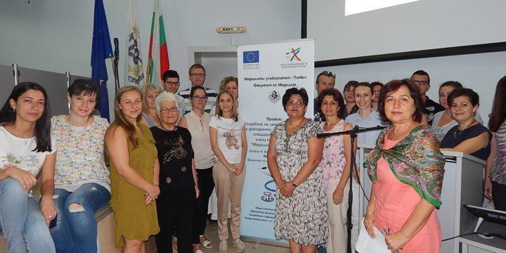 Стартира още една обучителна дейност по проекта за подпомагане на научното развитие на докторанти, специализанти и млади учени  в МУ-Плевен