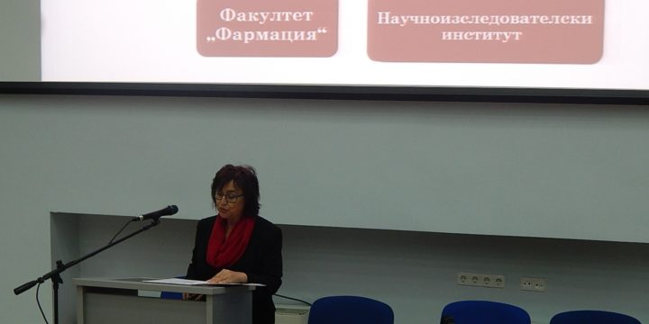 Проектът за обучение на докторанти, специализанти и млади учени бе представен на Празника на МУ-Плевен на церемонията по награждаване за академично развитие със специална демонстрация на 3Д студиото