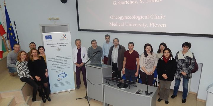 В 3D студиото за обучение докторанти, специализанти и млади учени наблюдаваха робот-асистирана операция, демонстрирана от проф. Григор Горчев, по проекта за стимулиране на тяхното развитие