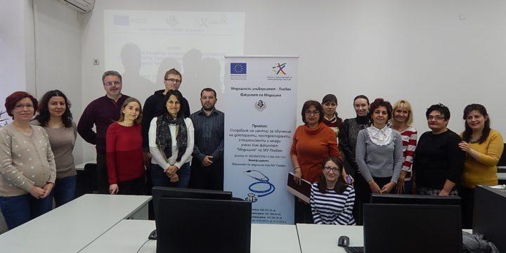 В библиотеката на МУ-Плевен се проведе пореден обучителен курс с докторанти, специализанти и млади учени по Дейност 1 в рамките на проекта за подпомагане на тяхното развитие