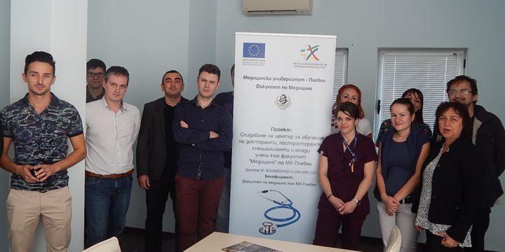 Докторанти, специализанти и млади учени на МУ-Плевен участват в квалификационни курсове и академична мобилност в чужбина по проекта  за подпомагане на тяхното развитие