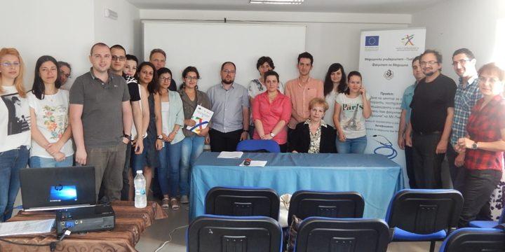 Вторият двудневен интерактивен семинар по проекта за насърчаване на развитието на докторанти, специализанти и млади учени се проведе за новата целева група